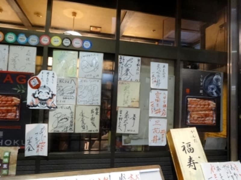 神田市場からやっている100年以上続く老舗の食堂