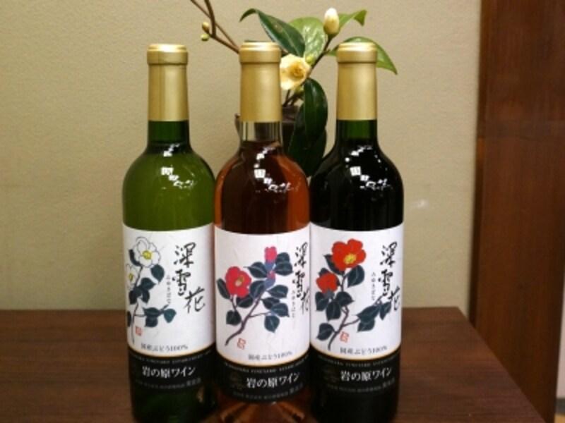 椿の花が描かれた日本らしいラベル「岩の原ワイン」