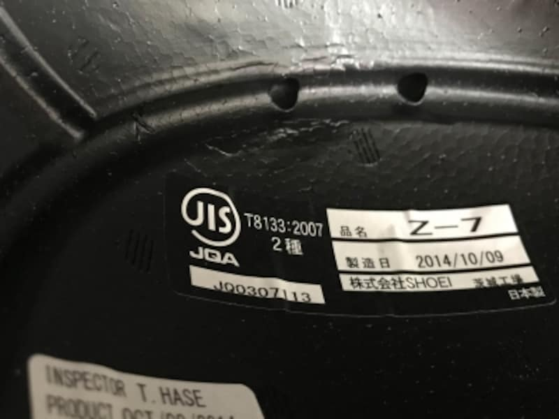 SHOEIのフルフェイスヘルメットZ-7は内装をとったところにJISのシールが貼られていた