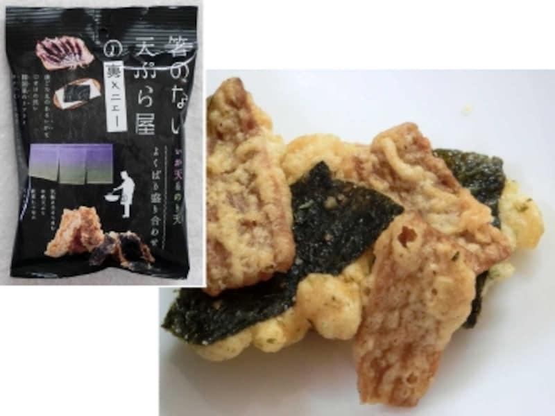マルエス箸のない天ぷら屋の裏メニューいか天のり天よくばり盛り合わせ