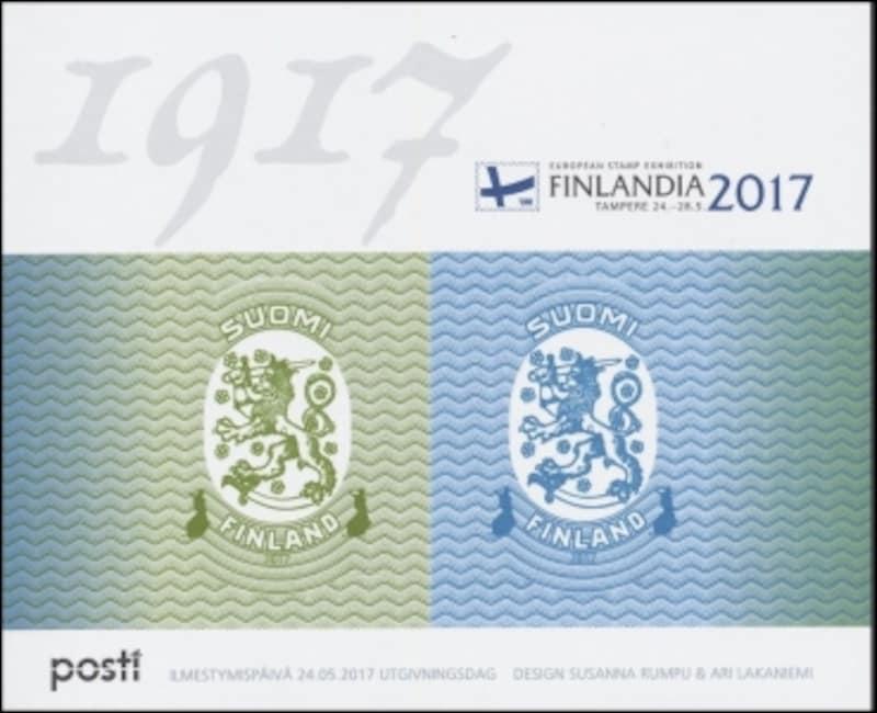 フィンランド独立時点の紋章切手2017年