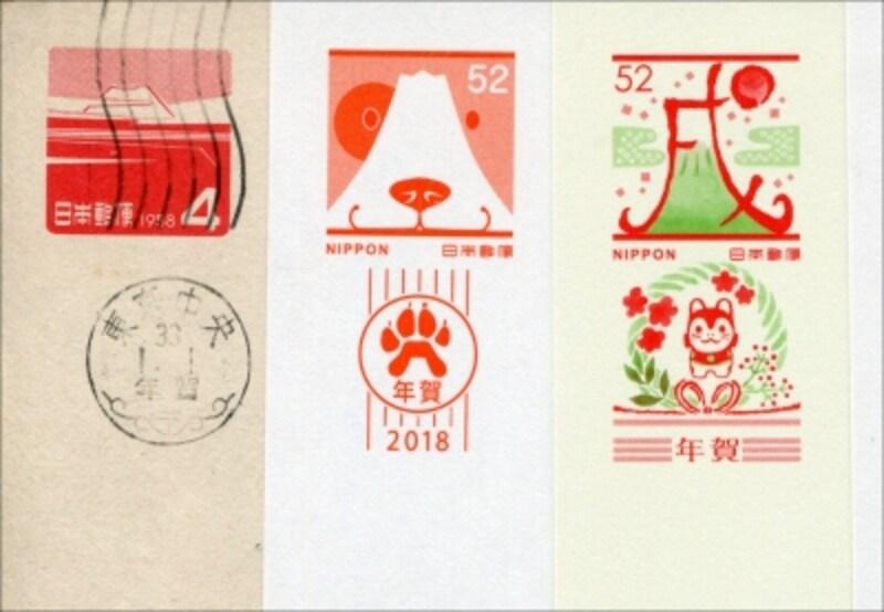 1958年と2018年の年賀はがきの比較