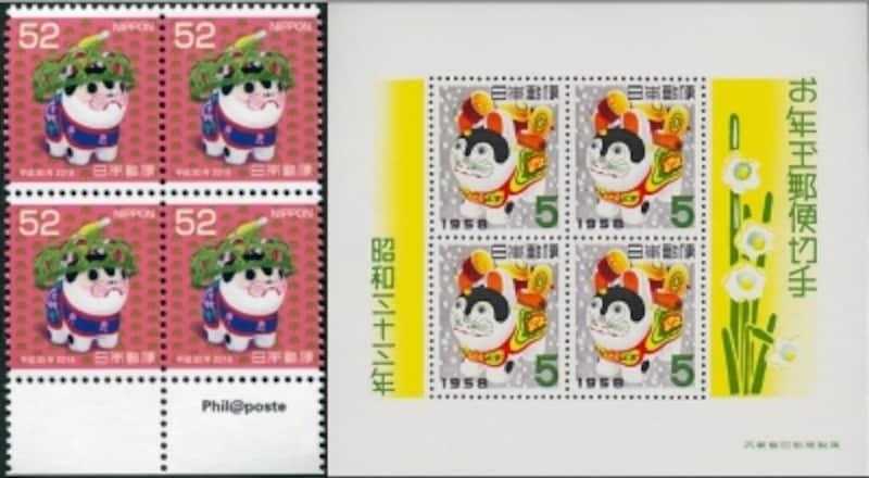 1958年と2018年の年賀切手の比較