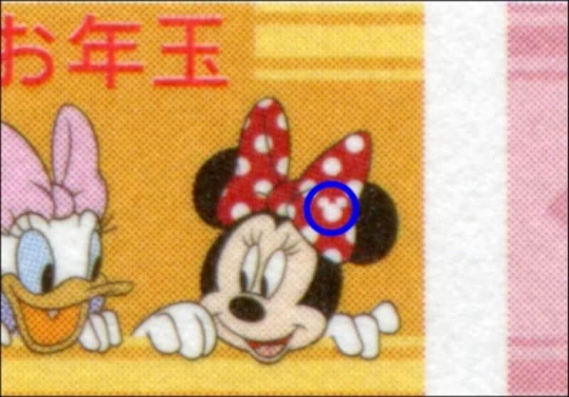 2018年用年賀はがき「ディズニーキャラクター」。