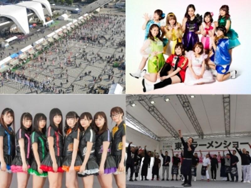 東京ラーメンンショーのステージイベント