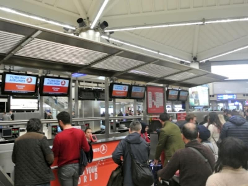 リコンファーム,ターキッシュエアラインズ,空港