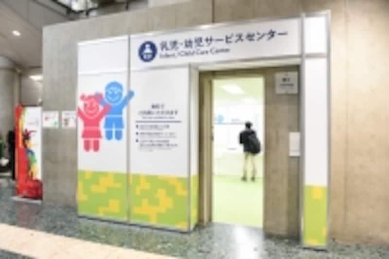 東棟1階にある乳児・幼児サービスセンター