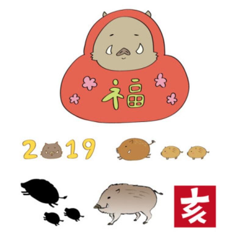 2019いのしし 亥 猪 イラスト かわいい 無料