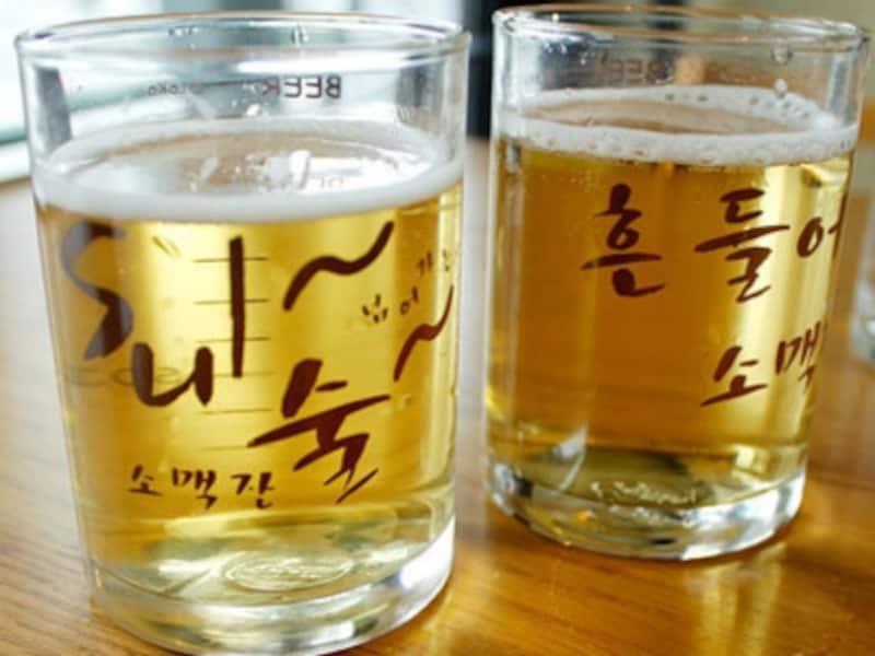 韓国スタイルの飲み方を楽しんでみましょう!お父さんや男友達にいかがでしょうか?【韓国のおすすめお土産】