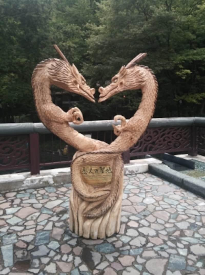 龍泉洞(12)/恋人の聖地認定記念双龍のモニュメント