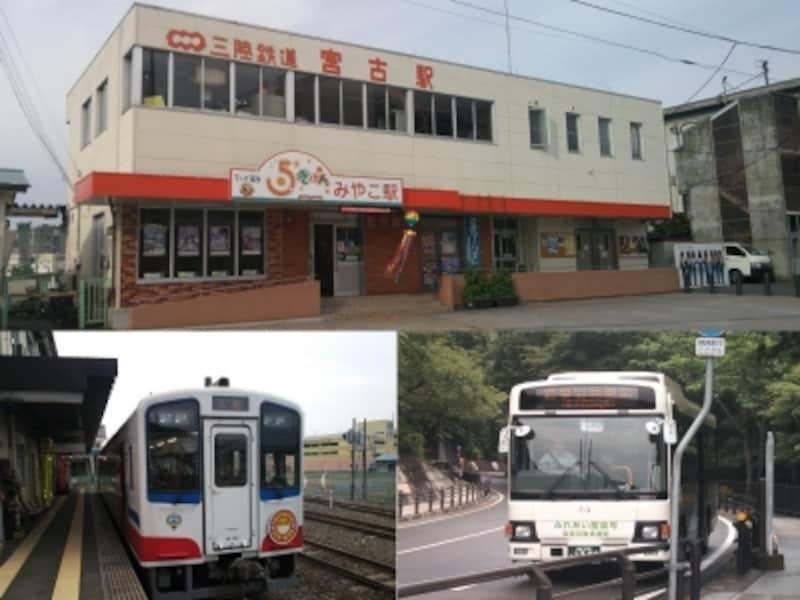 三陸鉄道~岩泉自動車バスで龍泉洞へ