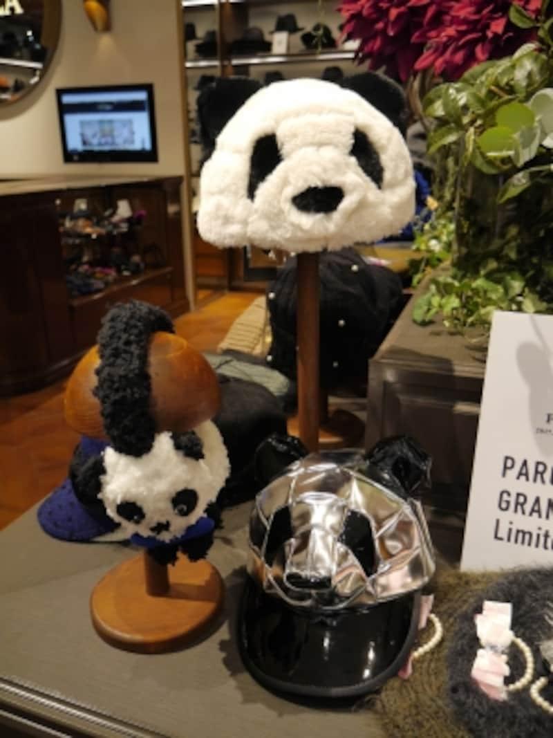 CA4LAのパンダコレクション