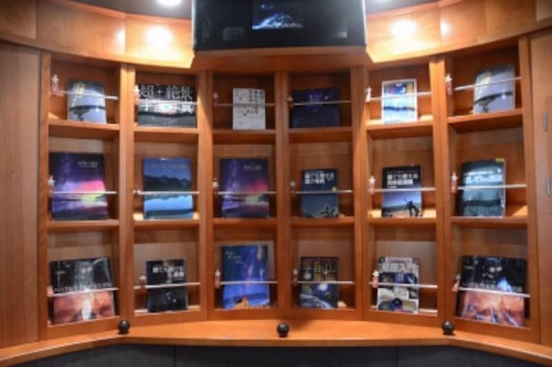 天文関係の書籍