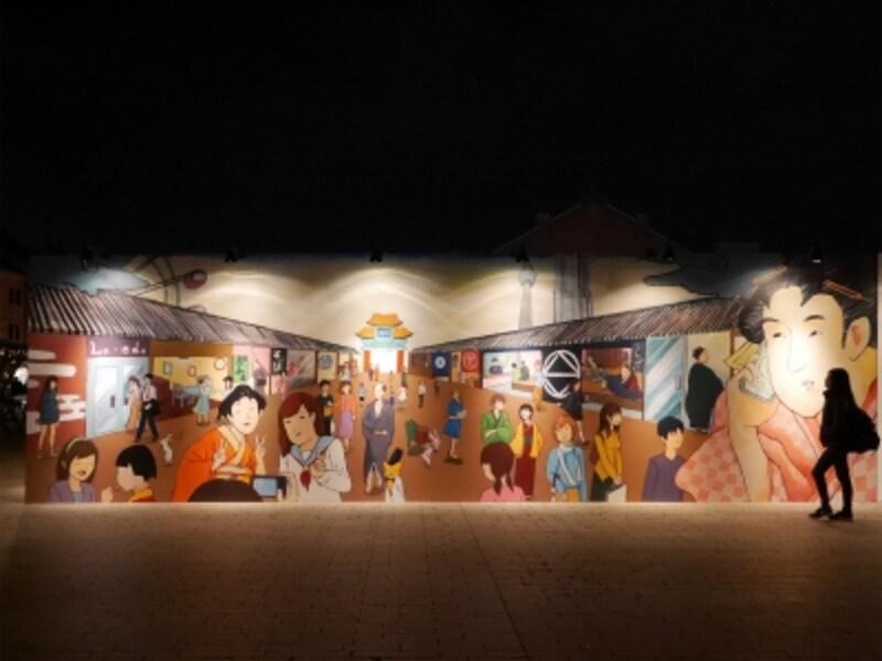 横浜赤レンガ倉庫には外国の方も多く訪れることから、外壁は浮世絵をモチーフにしたとのこと。昔の人と現代の人が混在しています(2017年12月1日撮影)