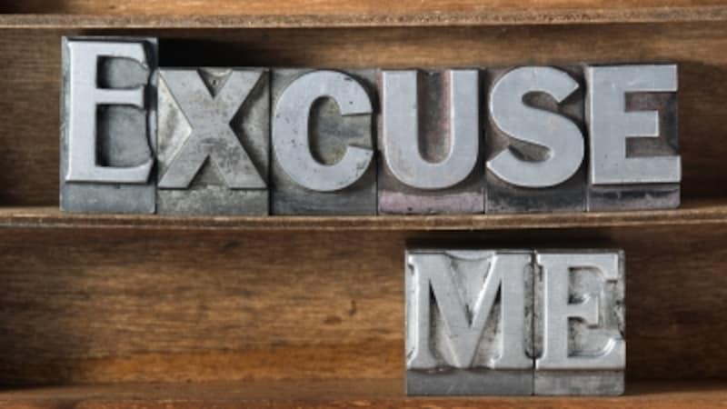 Excusemeの意味は一つではない