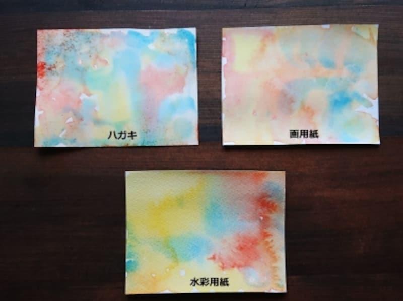 乾くとどの紙が良いかわかる
