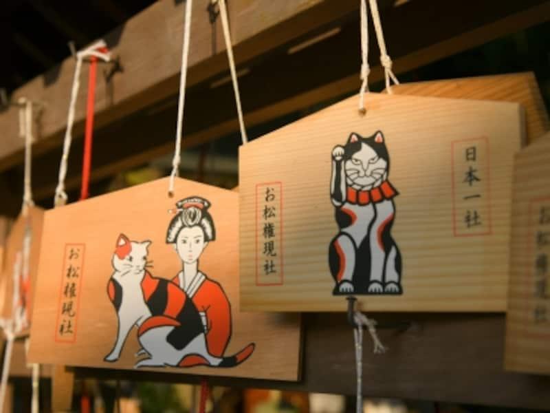 徳島,お松大権現,絵馬