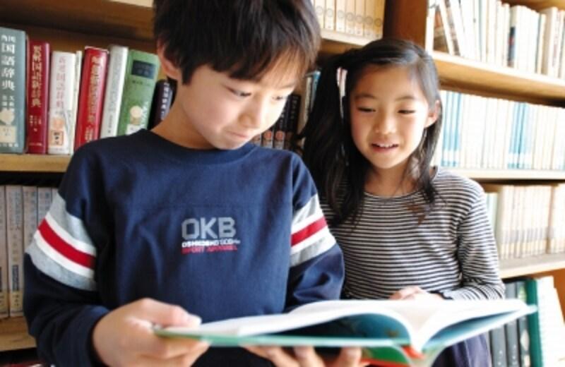 早く読むだけでなく、じっくり読む読書もさせたい