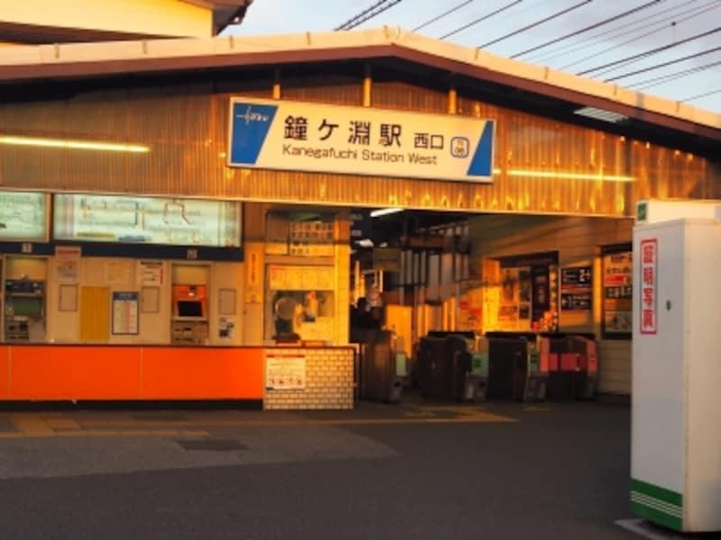 東京都墨田区墨田5-50-2