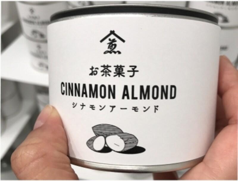 「煎茶堂東京」のシングルオリジン煎茶にあうお菓子