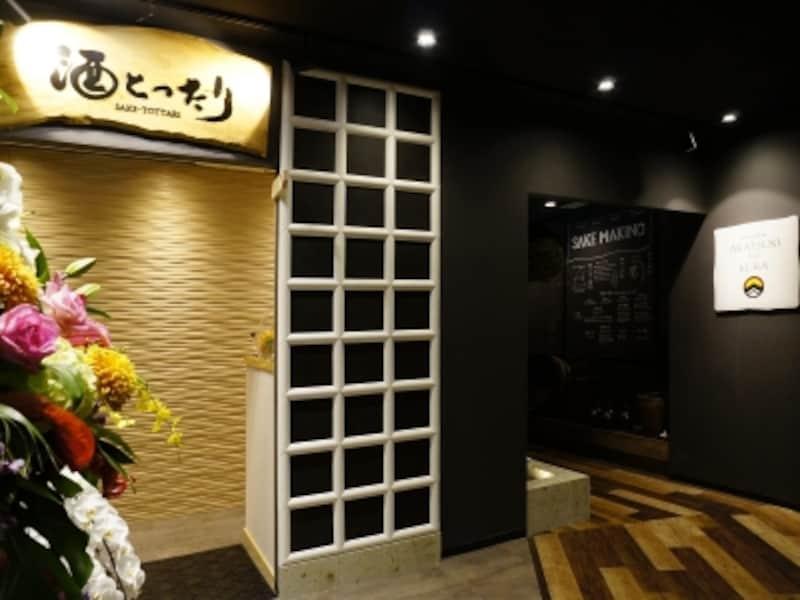 2階に上がると、それぞれの店の入口が。右が「AKATSUKINOKURA」、左が「酒とったり」(画像提供:広報事務局)