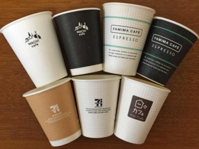 各社コンビニコーヒーのカップ