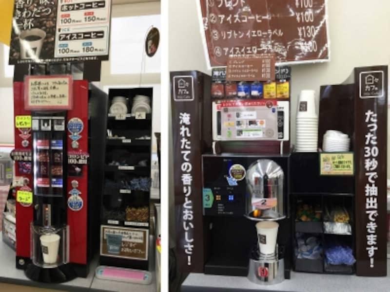 デイリーヤマザキのコーヒーマシン左CSS-1右キューリグ