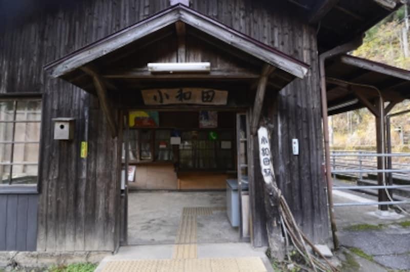 飯田線・小和田駅