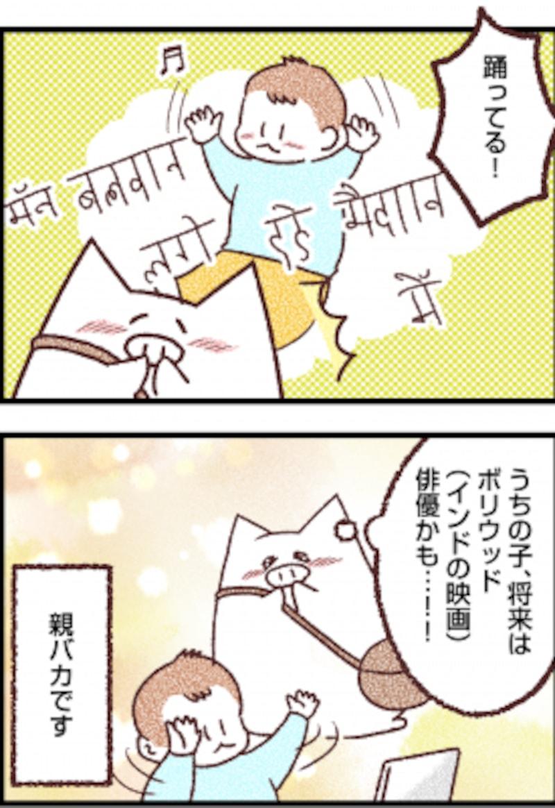 子育て漫画6