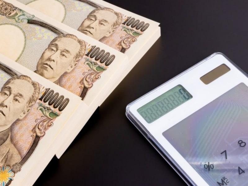 老後を迎えるまでに収入は2~3段階で減少する