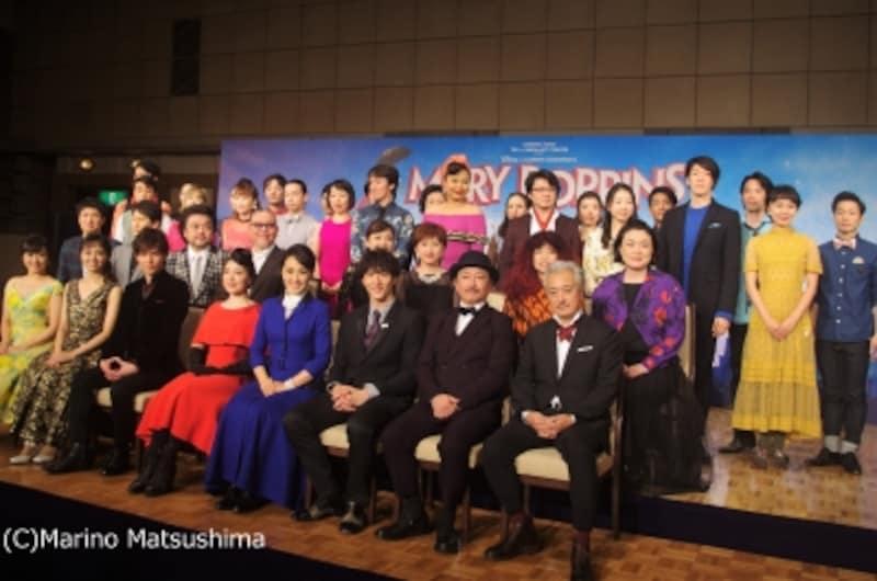 『メリー・ポピンズ』日本版キャストの皆さんが会した製作発表。(C)MarinoMatsushima