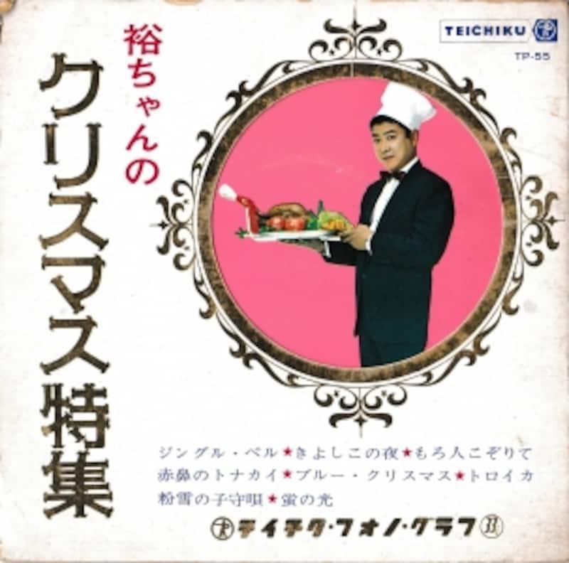 昭和のクリスマス歌謡曲