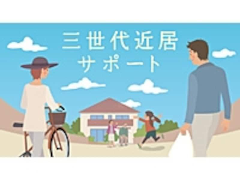 ノムコム近居サイト・トップ画像