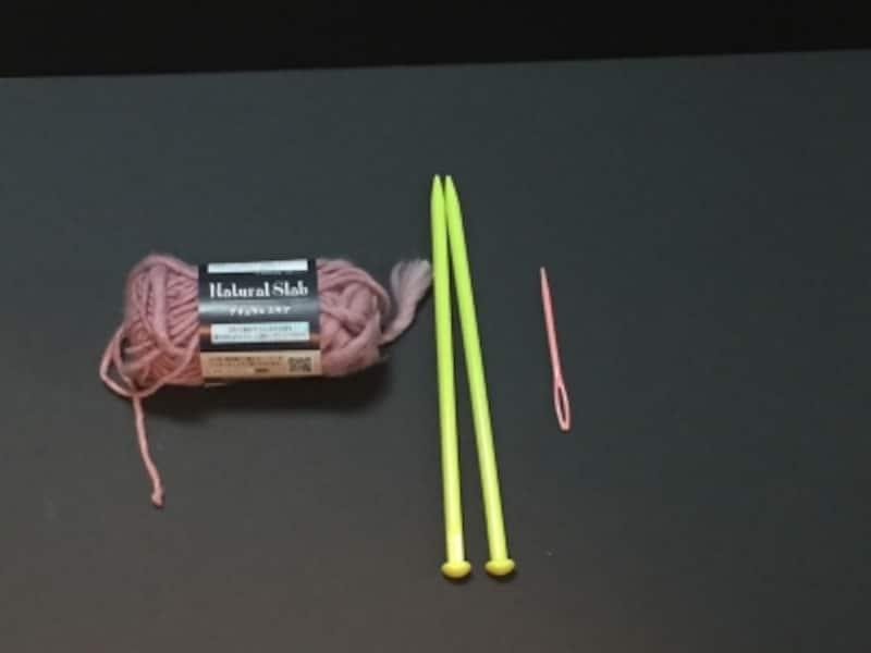 ニット帽、棒針、100円ショップ、道具