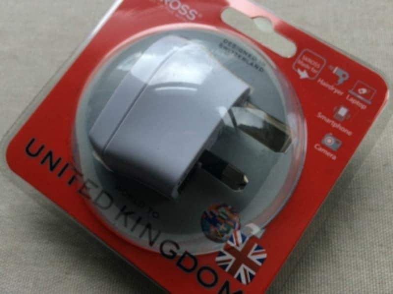 イギリスで買える変換プラグパッケージ例