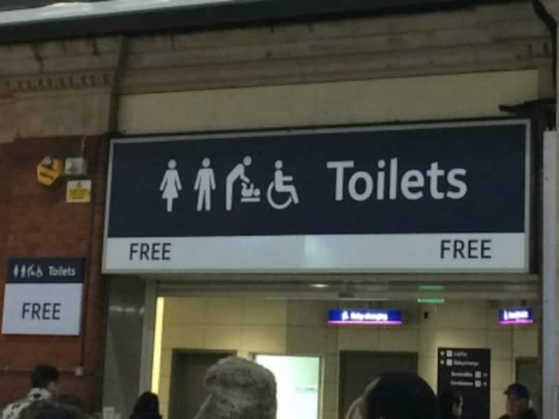 ヴィクトリア駅のトイレ