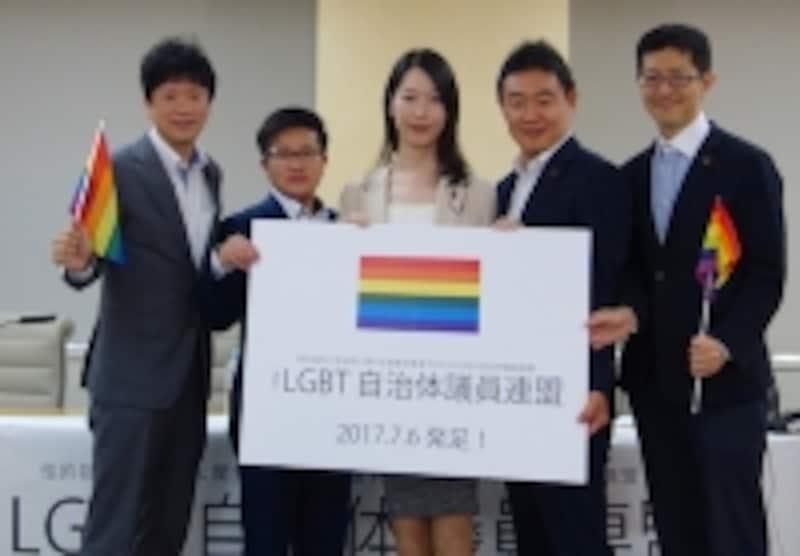 LGBT議連