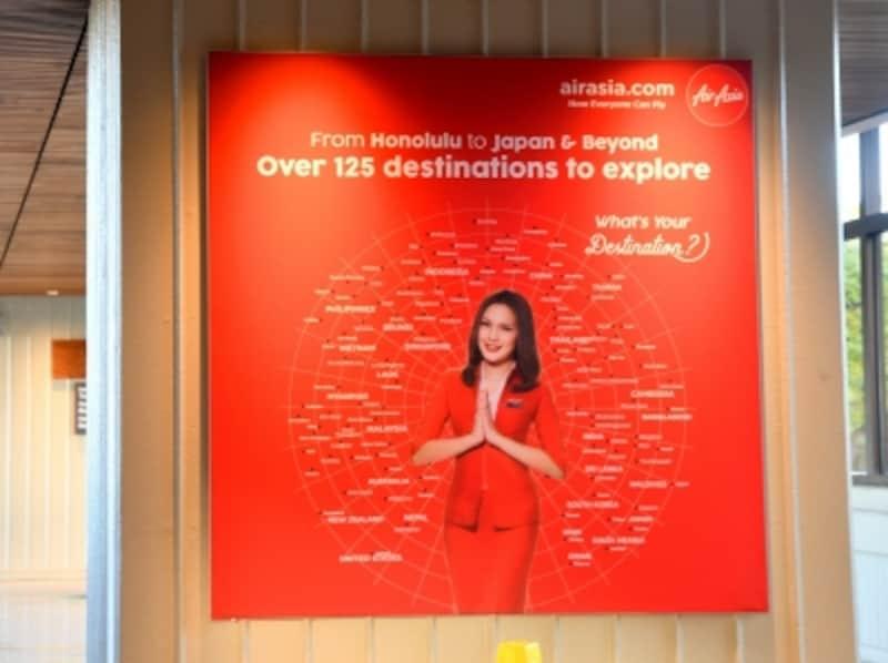 エアアジアXはグループ会社を含め、東南アジアを中心に日本をはじめ多くの路線を運航しています