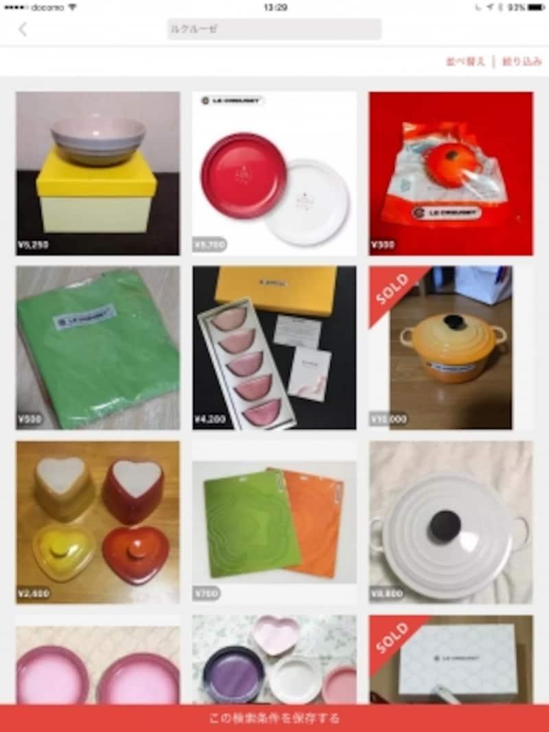 アプリ版で商品を検索した場合
