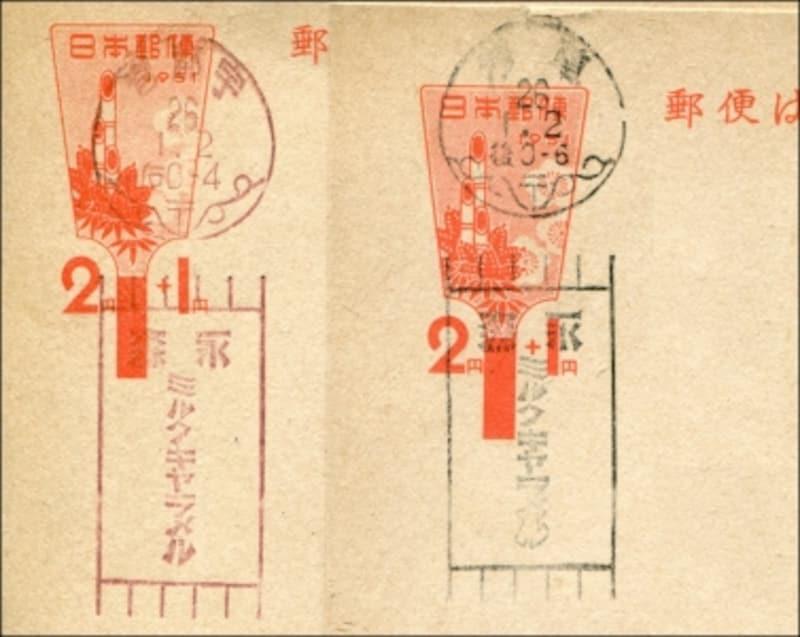 「森永キャラメル」の広告入機械印