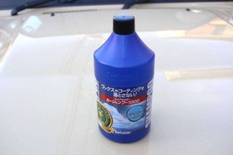 自分の車のカラーに合わせて、車用洗剤を選びましょう。台所用中性洗剤を使用しても良いです。注意する点として、研磨剤などが入っているものだとボディーが傷ついてしまうので、研磨剤の入ってない洗剤を選びましょう。
