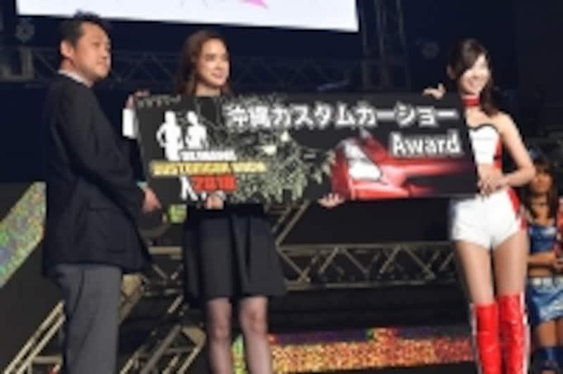 沖縄カスタムカーショーAwardを受賞した生田ちむさん
