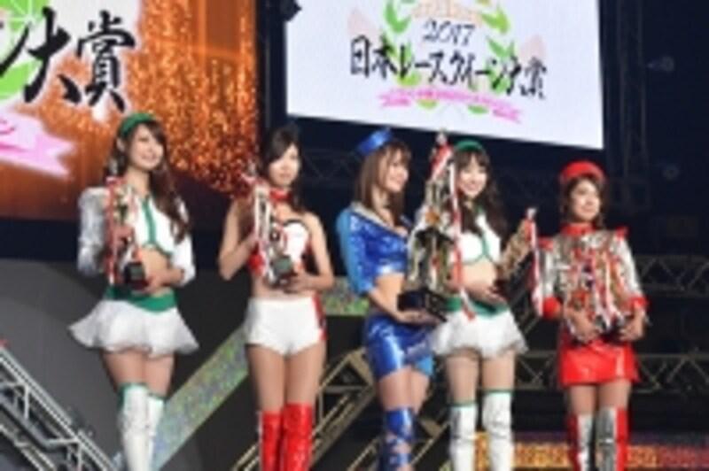 日本レースクイーン大賞2017を受賞した5名