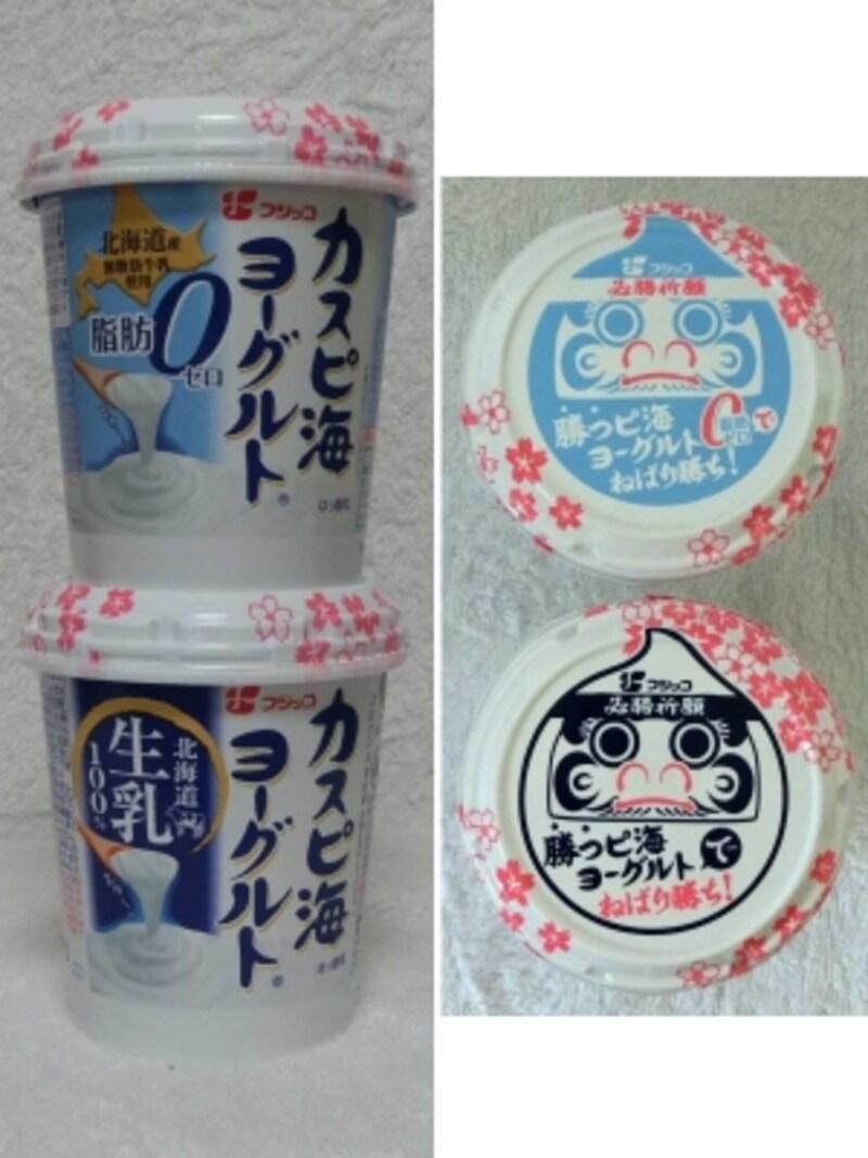 フジッコカスピ海ヨーグルト・カスピ海ヨーグルト脂肪ゼロ
