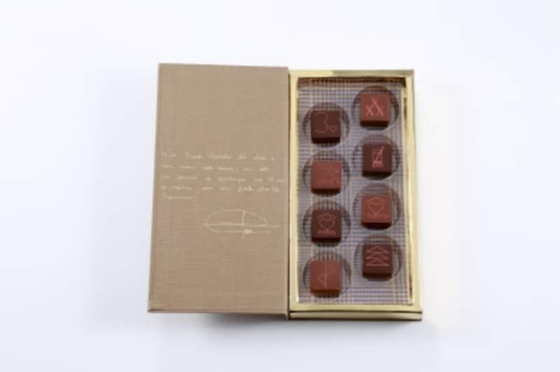 2018バレンタインチョコ「ジャン=ポール・エヴァン」ボワットゥショコラトラント8個入4,476円(税込)