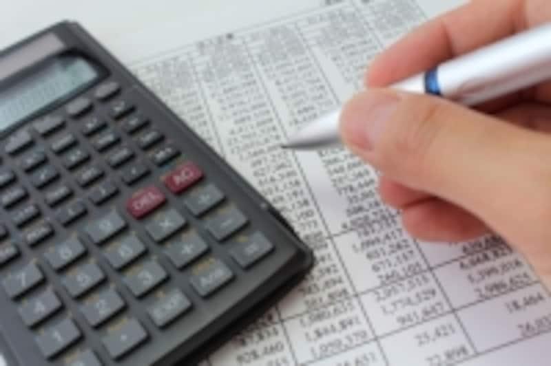 副業,資金,借入,融資,補助金,助成金,事業計画書
