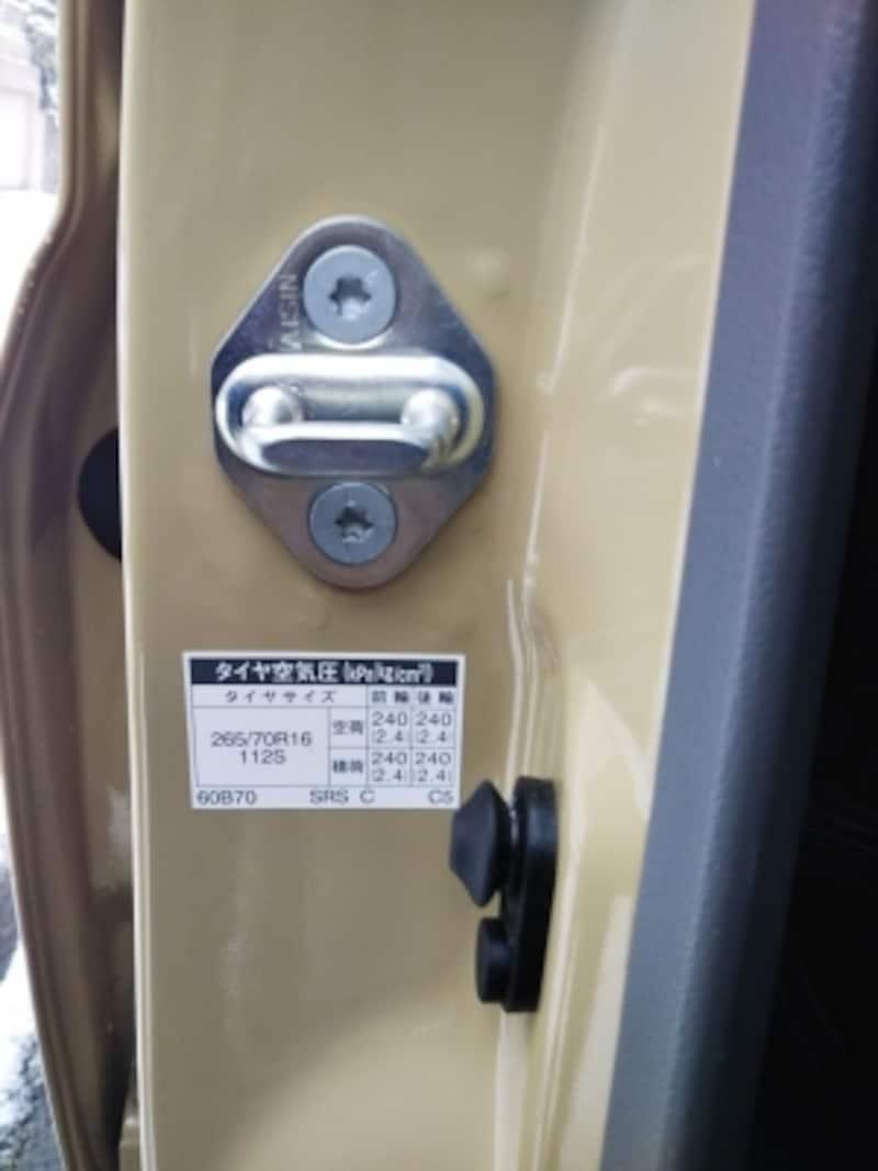運転席の扉をあけた所のシールが貼ってあります