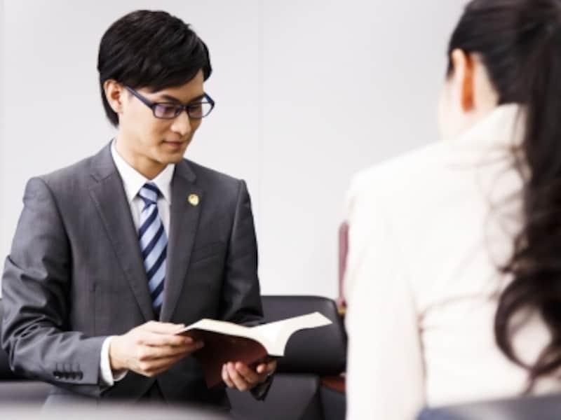法律事務所・弁護士の選び方