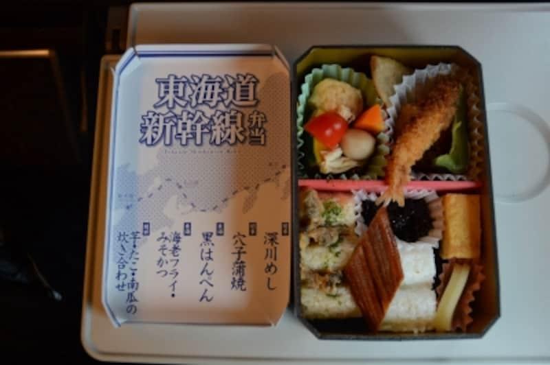関東、中部、関西の味