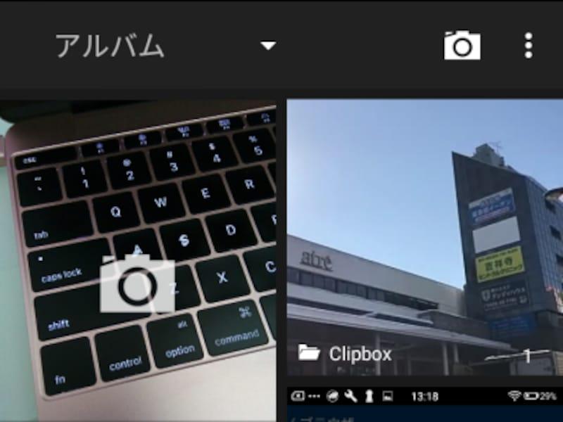 Android端末では「ギャラリー」アプリ内に「Clipbox」フォルダができる